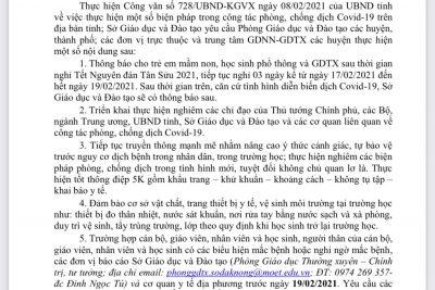 Công văn 199/SGDĐT-GDTXCNTT, ngày 09/02/2021. Cho trẻ MN, THCS, THPT, … nghỉ học đến hết ngày 19/02/2021